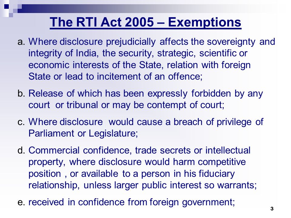 The RTI Act 2005 – Exemptions