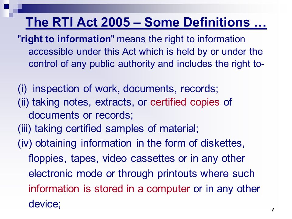 The RTI Act 2005 – Some Definitions …