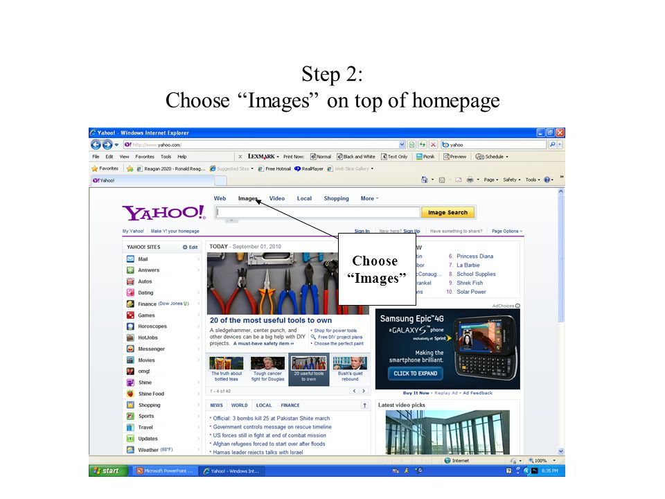 Step 2: Choose Images on top of homepage