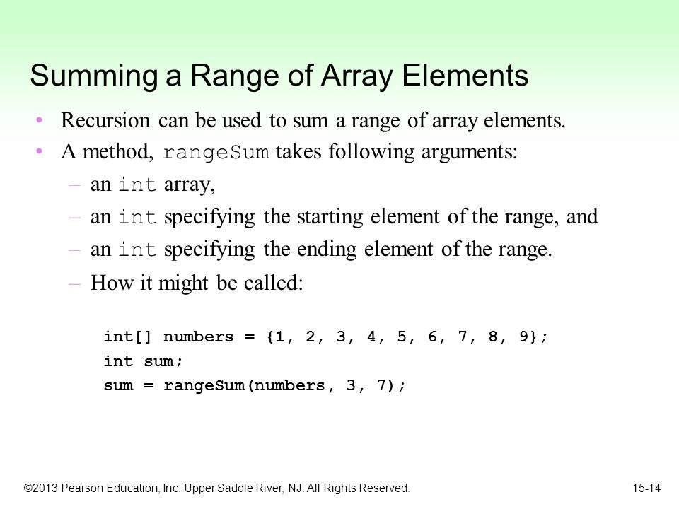 Summing a Range of Array Elements