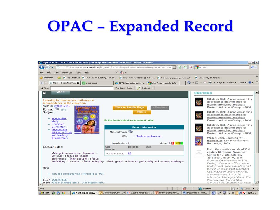 OPAC – Expanded Record