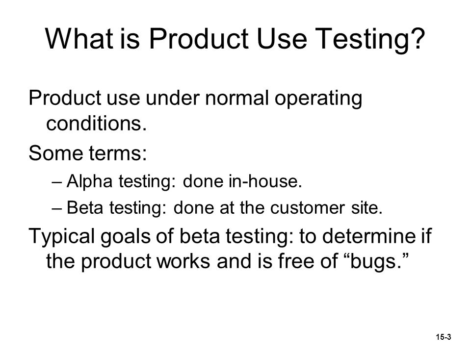 What is Product Use Testing