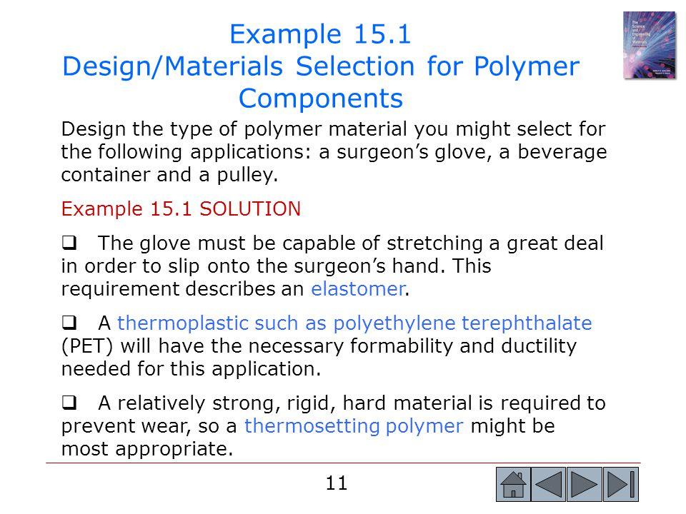 Example 15.1 Design/Materials Selection for Polymer Components
