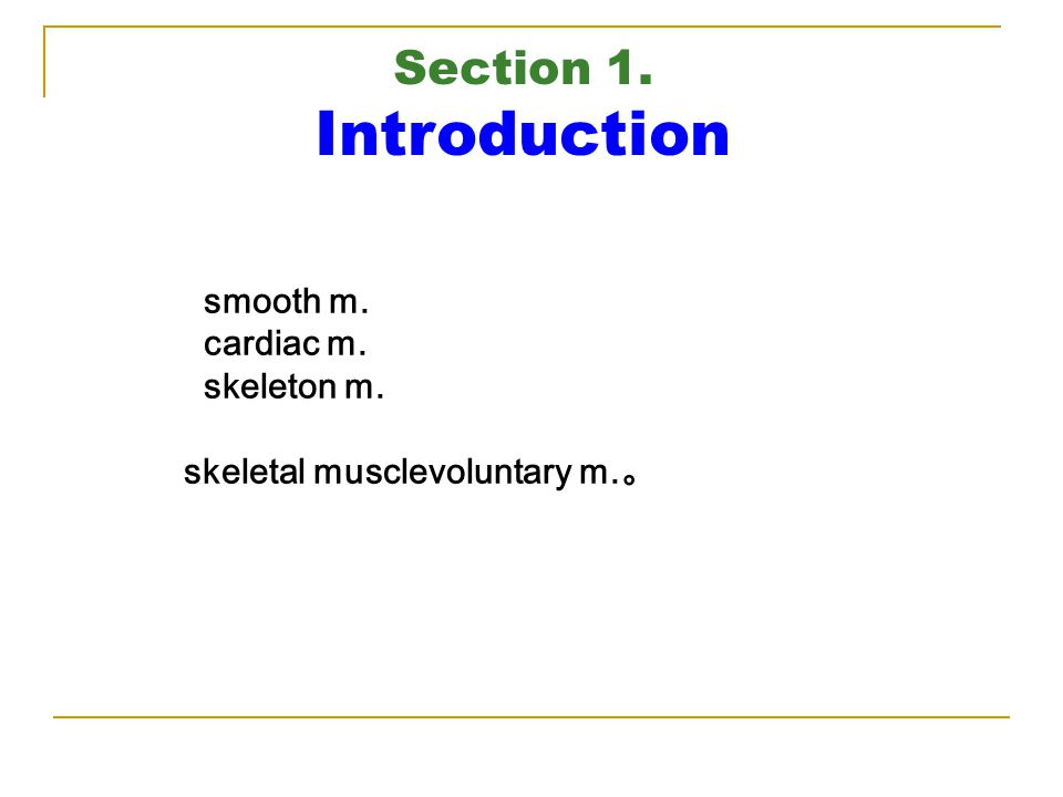 Section 1. Introduction smooth m. cardiac m. skeleton m.