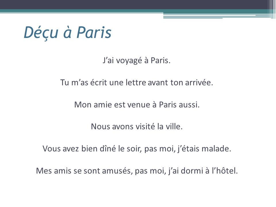 Déçu à Paris J'ai voyagé à Paris.