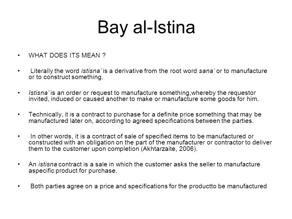 Bay al-Istina WHAT DOES ITS MEAN