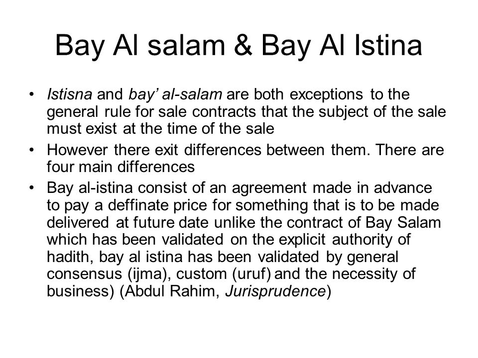 Bay Al salam & Bay Al Istina