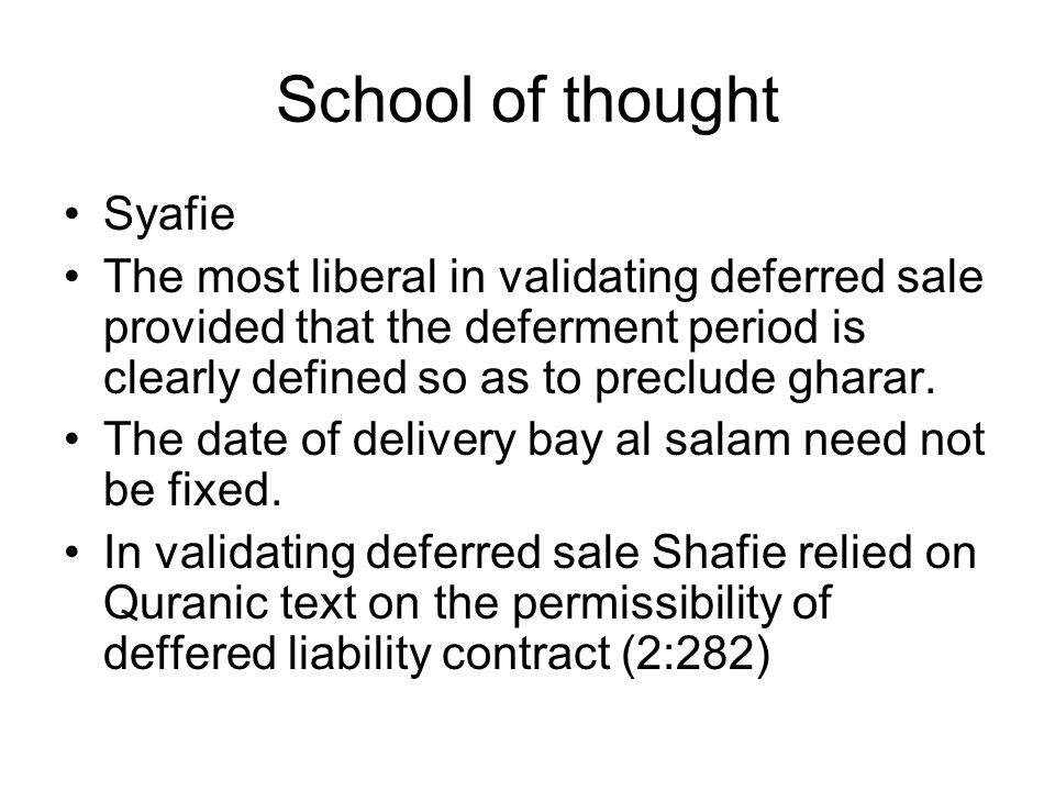 School of thought Syafie