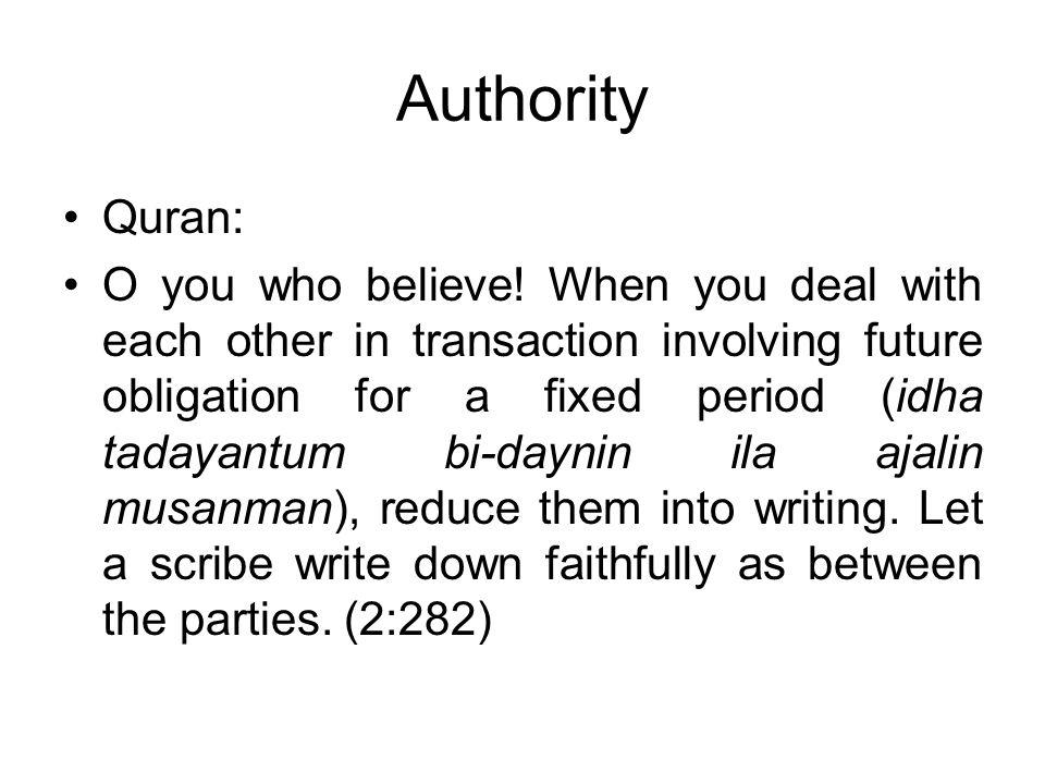 Authority Quran: