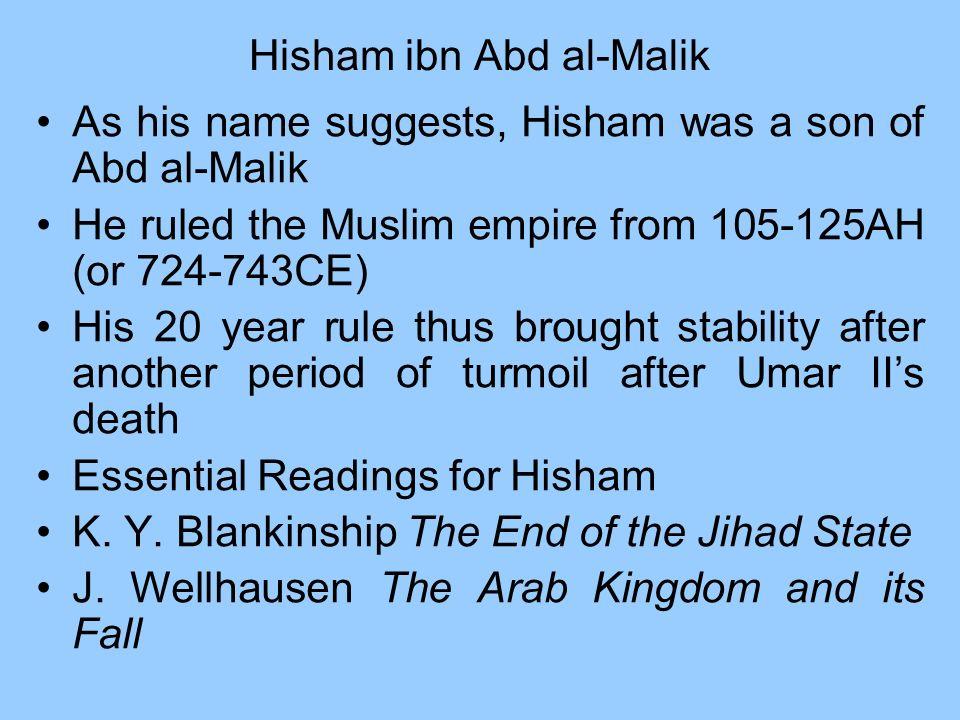 Hisham ibn Abd al-Malik