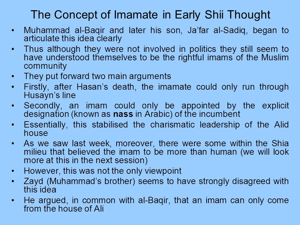 The Concept of Imamate in Early Shii Thought