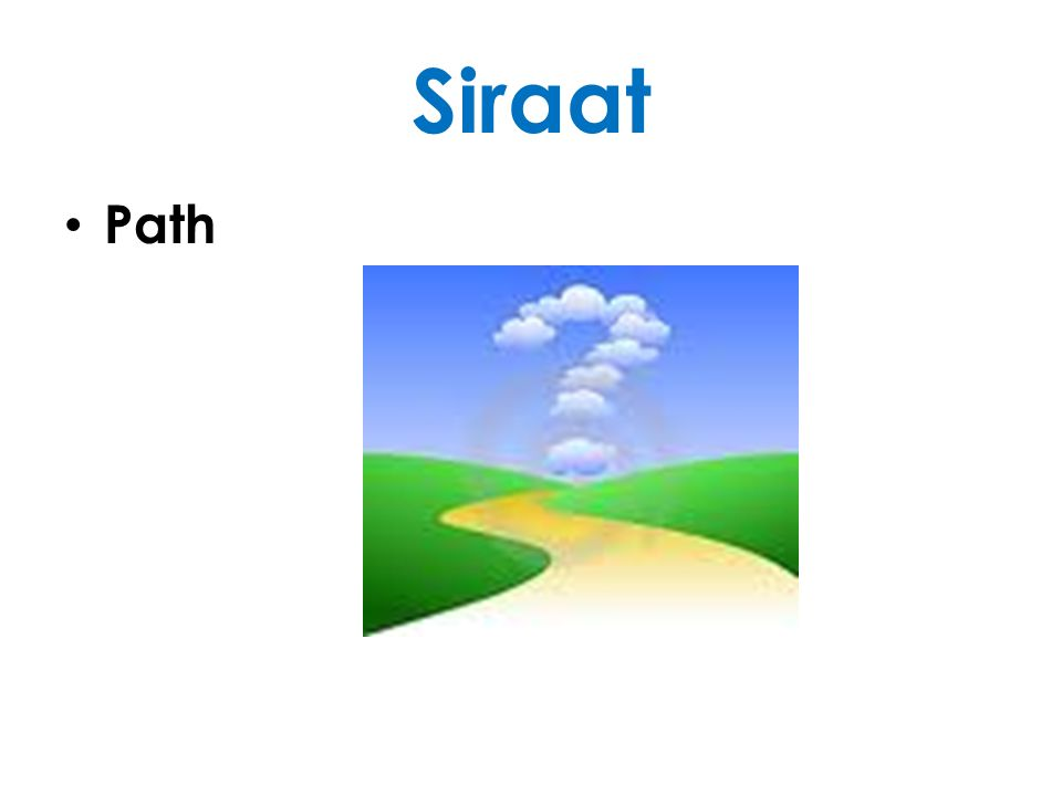 Siraat Path