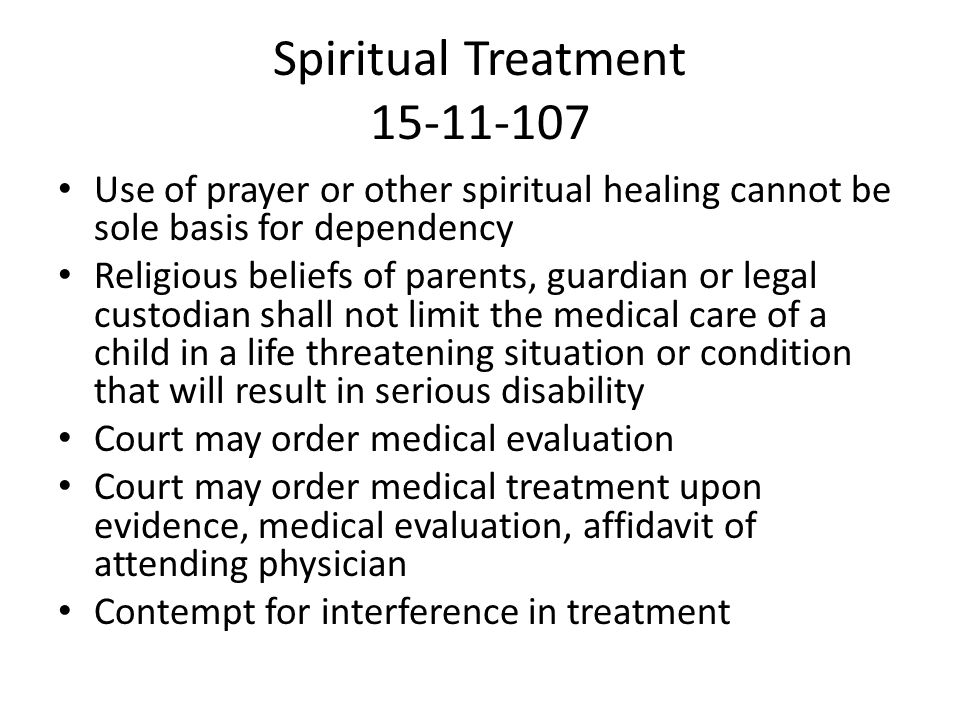 Spiritual Treatment 15-11-107