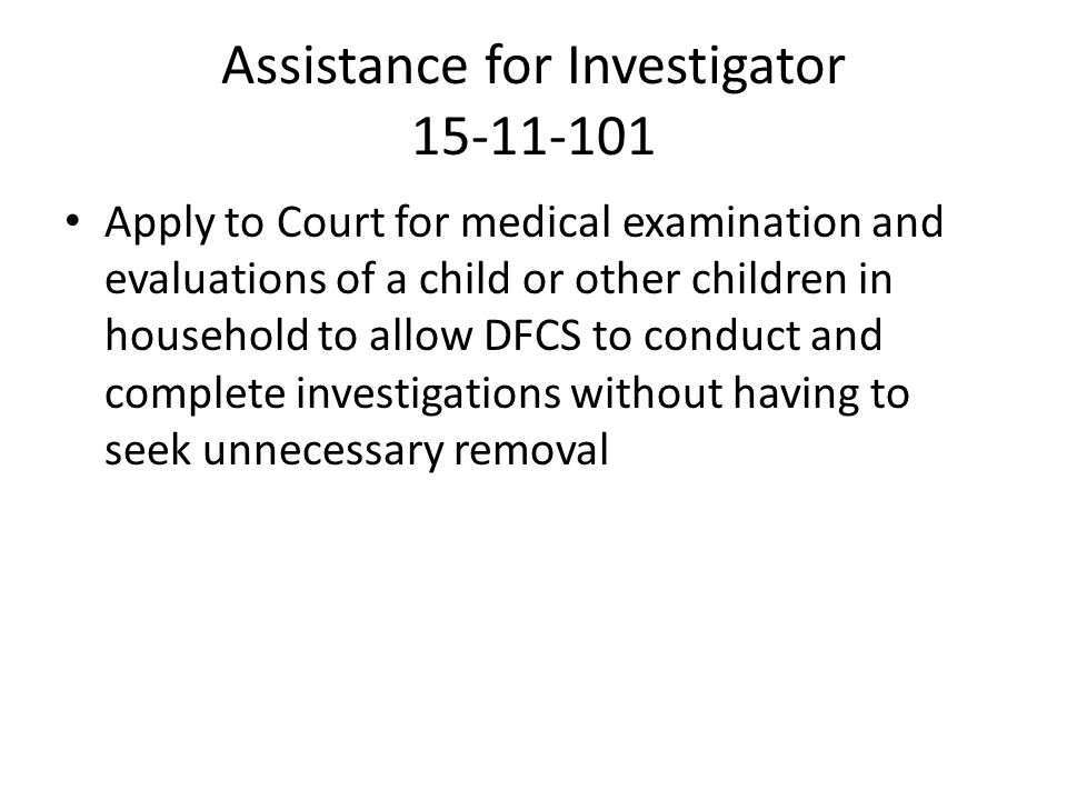 Assistance for Investigator 15-11-101