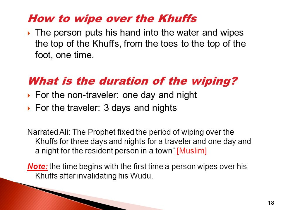 How to wipe over the Khuffs