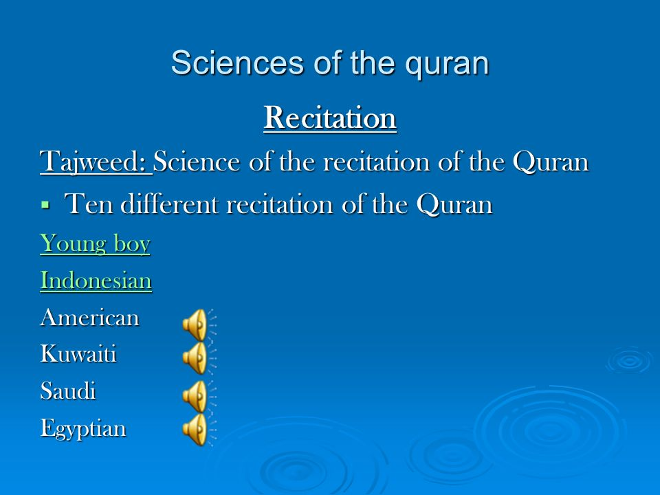 Sciences of the quran Recitation