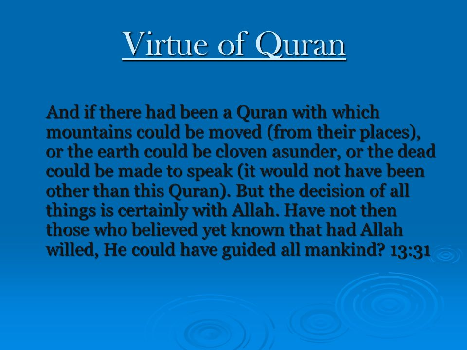 Virtue of Quran