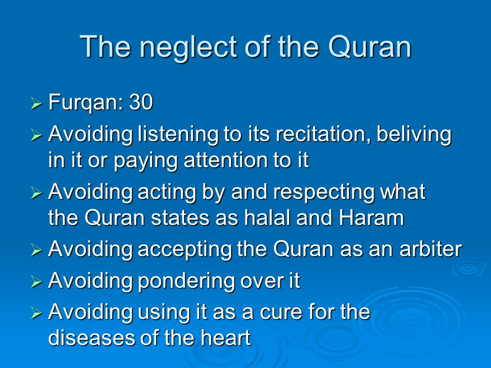 The neglect of the Quran