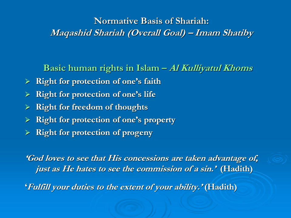 Basic human rights in Islam – Al Kulliyatul Khoms