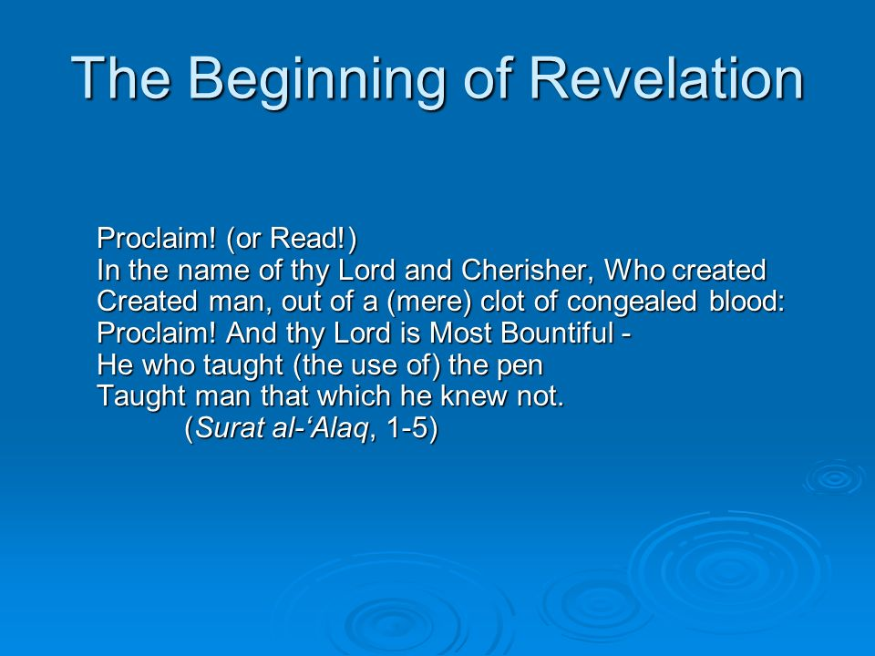 The Beginning of Revelation