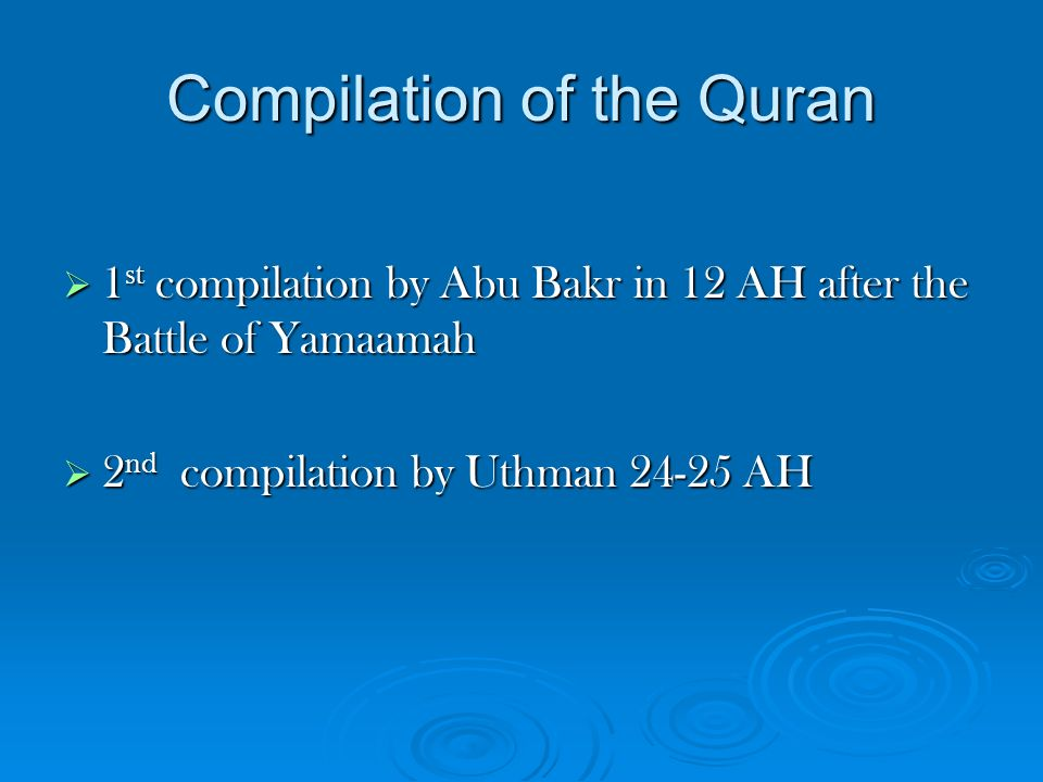 Compilation of the Quran