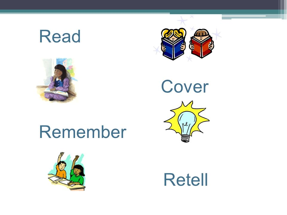 Curriculum Design Read Cover Remember Retell L. Terrill