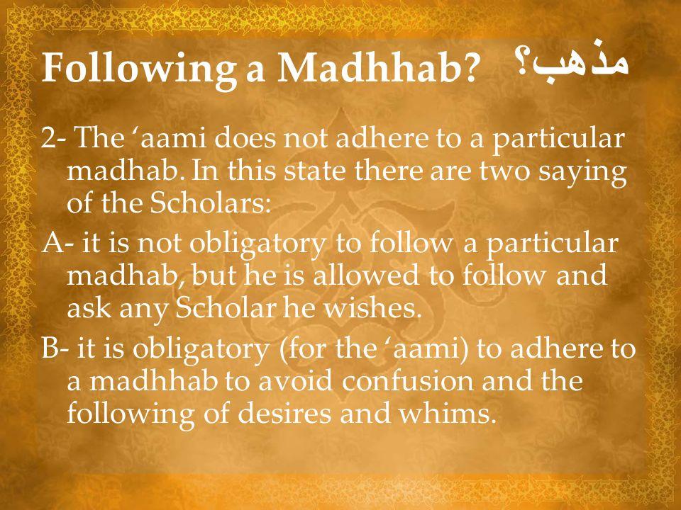 Following a Madhhab مذهب؟