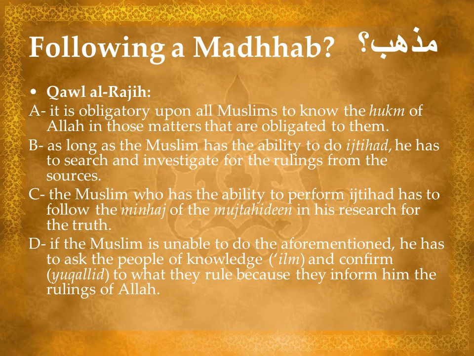 Following a Madhhab مذهب؟