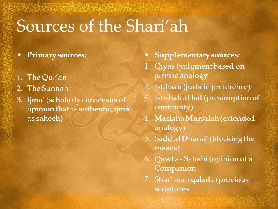 Sources of the Shari'ah