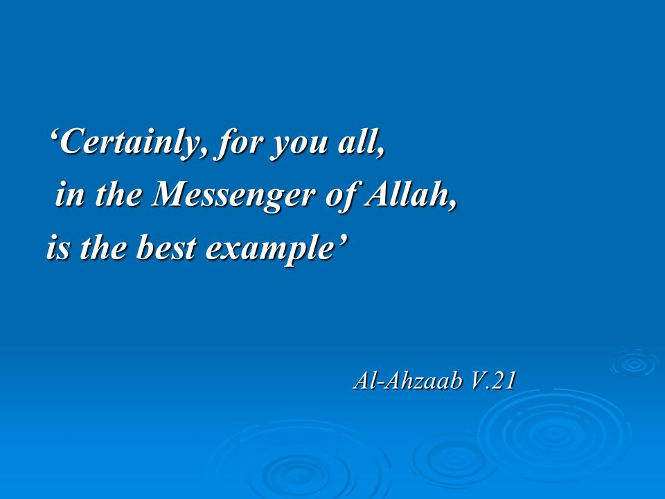 in the Messenger of Allah, is the best example'
