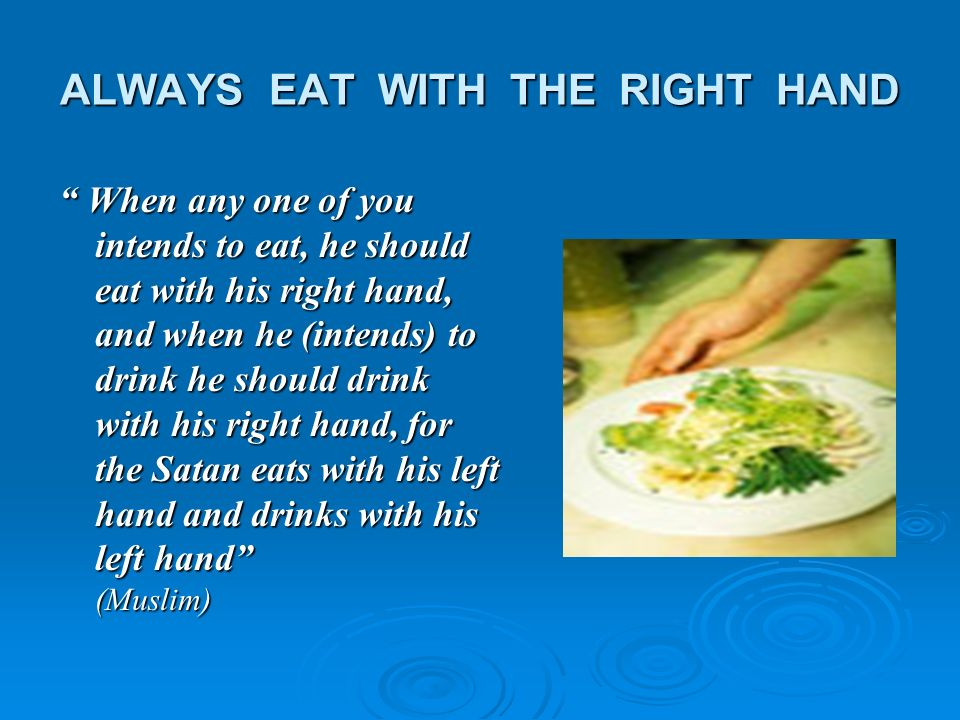 ALWAYS EAT WITH THE RIGHT HAND