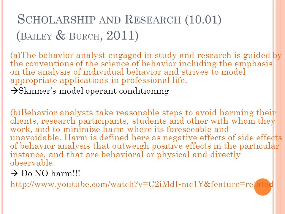 Scholarship and Research (10.01)