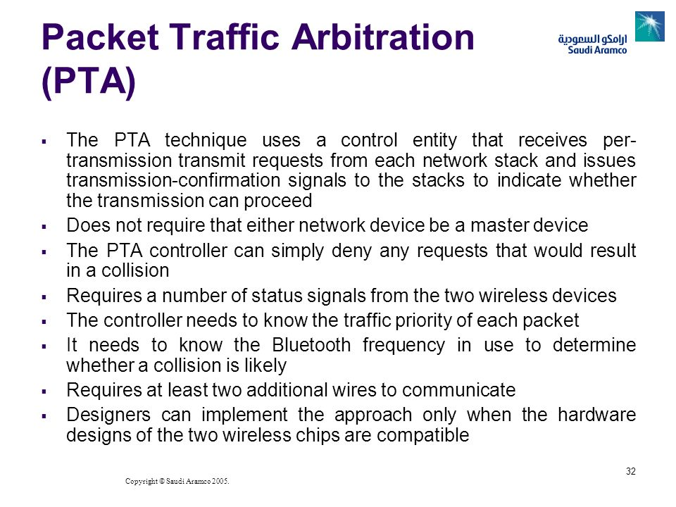 Packet Traffic Arbitration (PTA)
