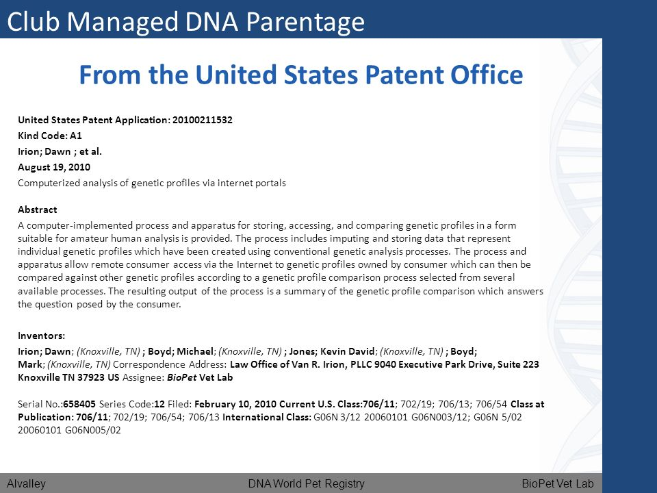 From the United States Patent Office