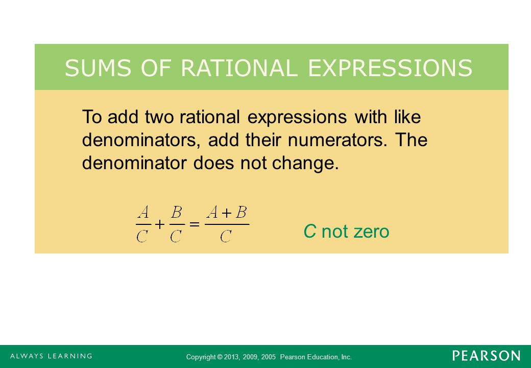 SUMS OF RATIONAL EXPRESSIONS
