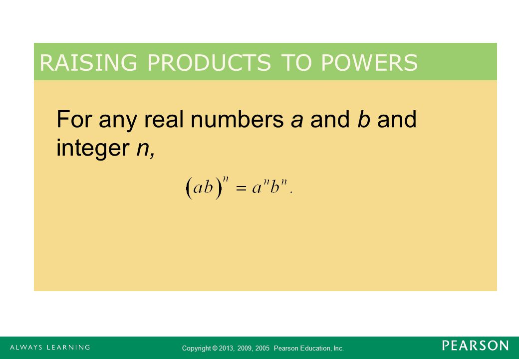 For any real numbers a and b and integer n,