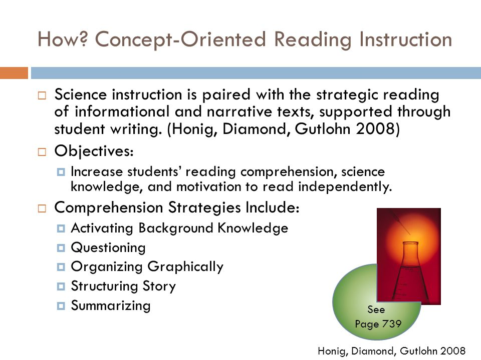 How Concept-Oriented Reading Instruction