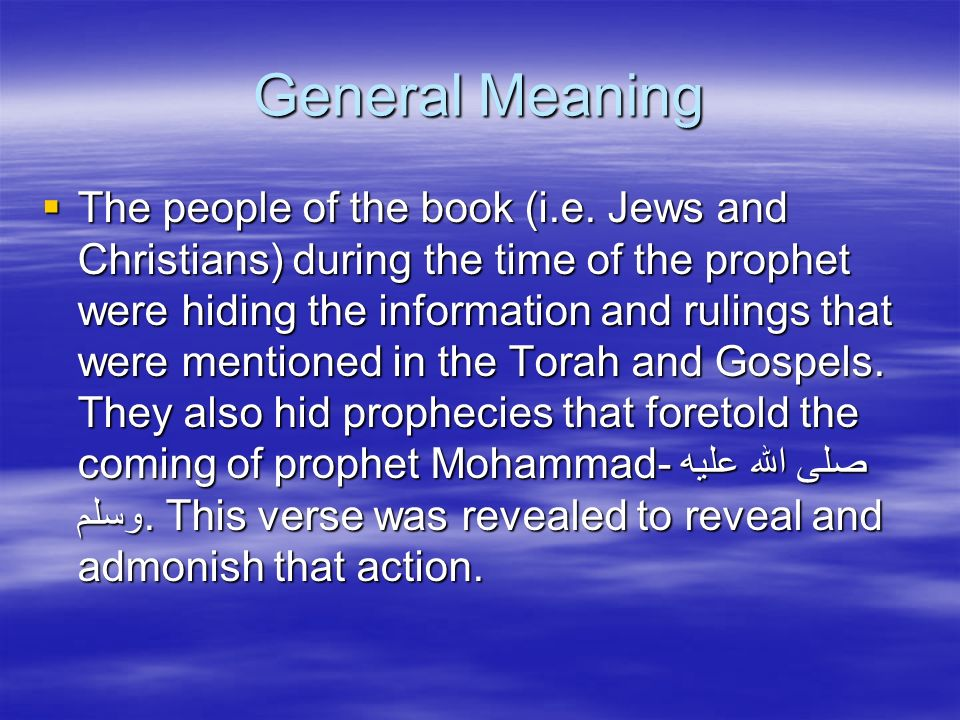General Meaning