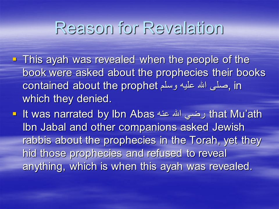 Reason for Revalation