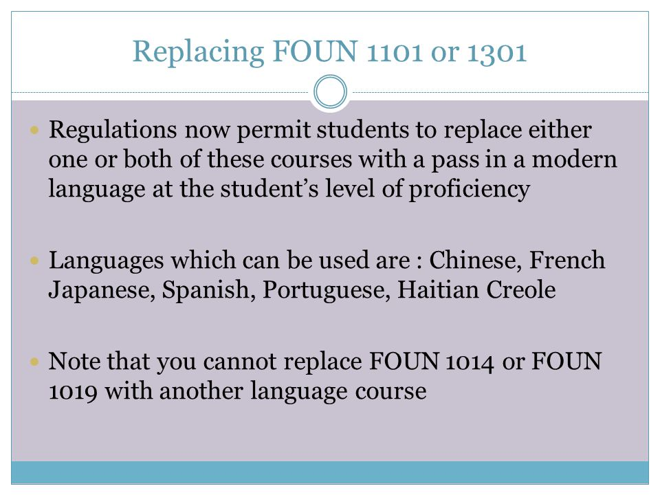 Replacing FOUN 1101 or 1301