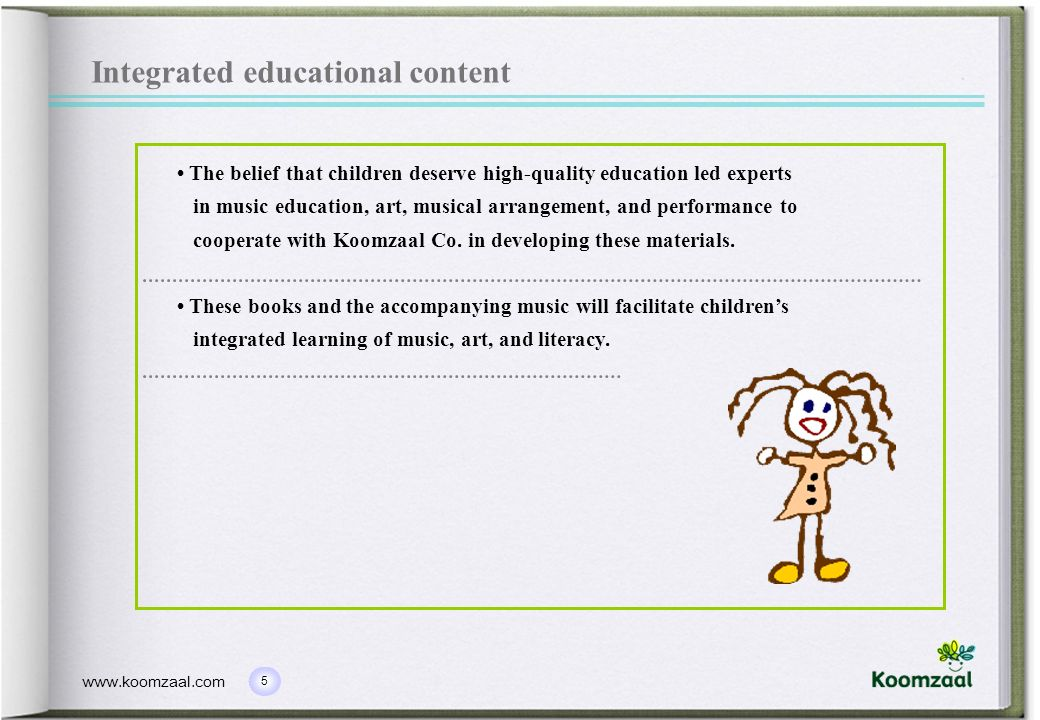 Integrated educational content