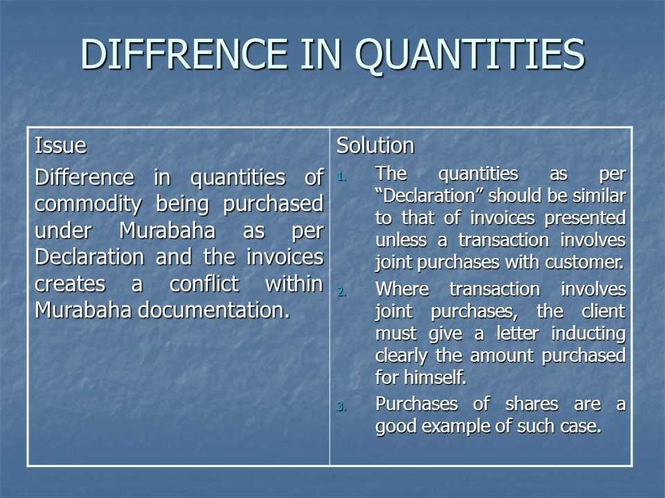 DIFFRENCE IN QUANTITIES