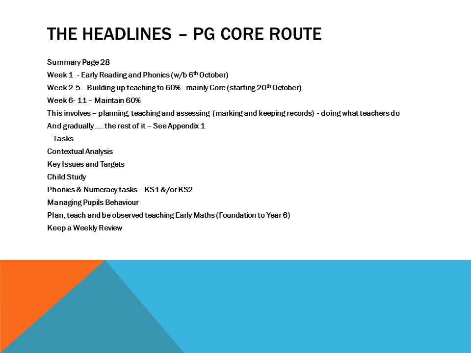 The Headlines – PG Core Route