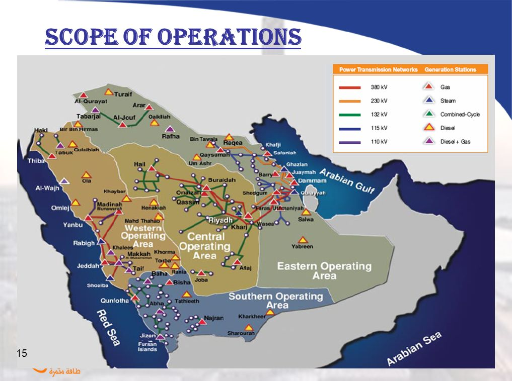 Scope of Operations SEC's operations are split into four main regions, which reflects the historical regional structure of the power sector.