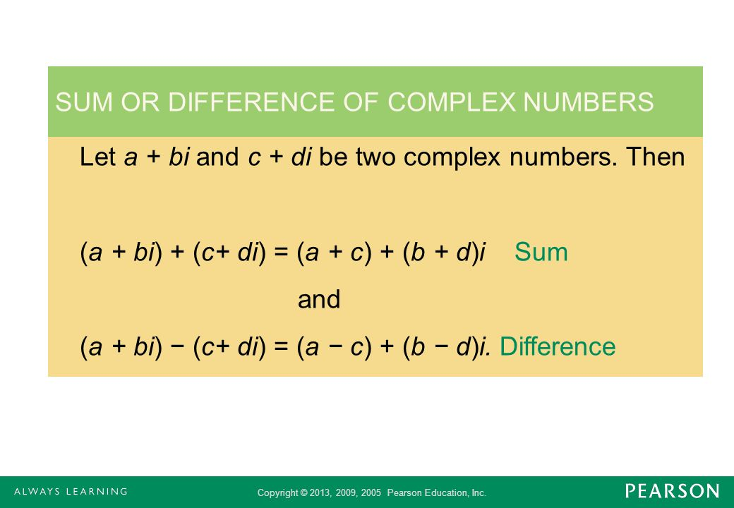 SUM OR DIFFERENCE OF COMPLEX NUMBERS