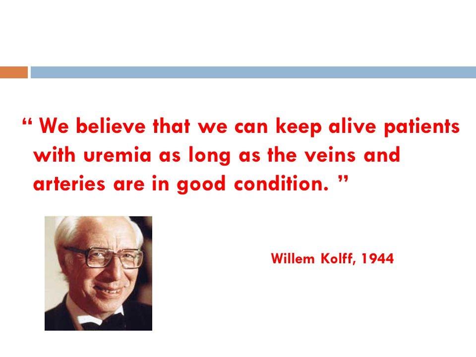 We believe that we can keep alive patients with uremia as long as the veins and arteries are in good condition.