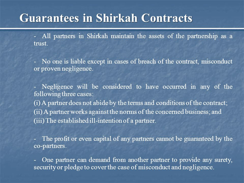 Guarantees in Shirkah Contracts