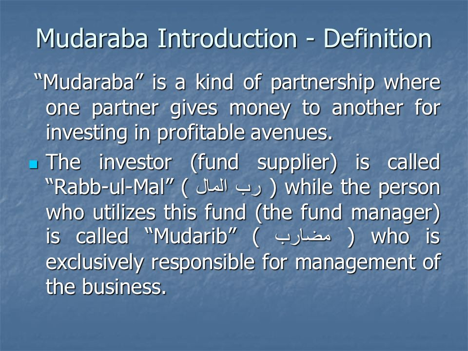 Mudaraba Introduction - Definition