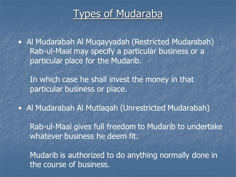 Types of Mudaraba Al Mudarabah Al Muqayyadah (Restricted Mudarabah)