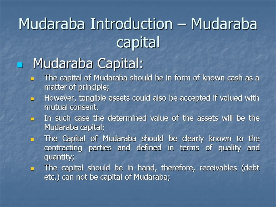 Mudaraba Introduction – Mudaraba capital